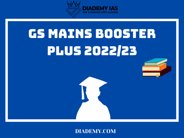 gs mains booster 2022