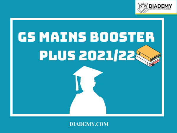 gs mains booster 2021